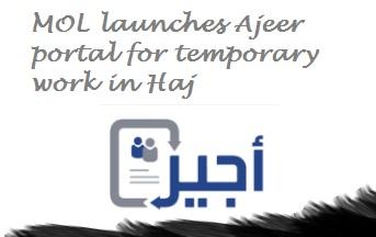 Apply For Hajj Jobs Using Ajeer
