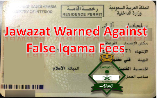 Jawazat Warned Against False Iqama Fees