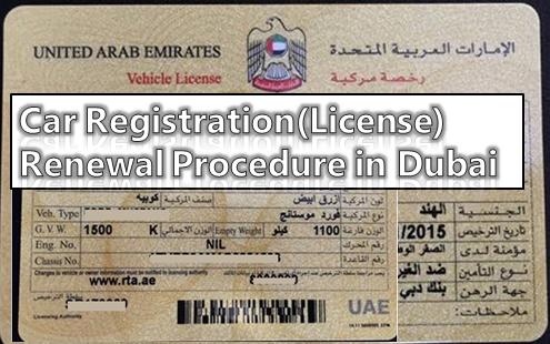 Vehicle License Registration Renewal Procedure in Dubai