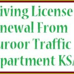 Driving License Renewal From Muroor Traffic Department