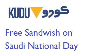 Free Sandwich by KUDU on Saudi National Day 2016