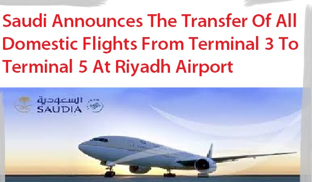 Terminal 5 of King Khalid Airport Riyadh