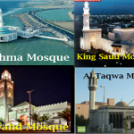 Non-Muslims Allowed to Visit These Four Mosques in Jeddah