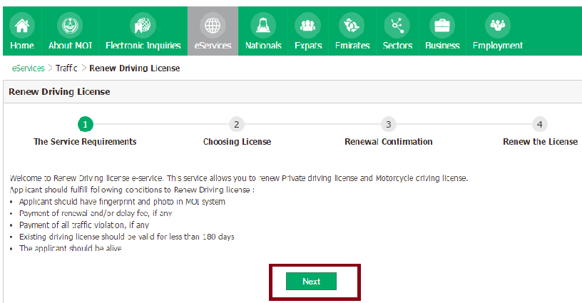 Procedure to Renew Saudi Driving License Online through MOI 02