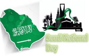 Saudi National Day Holiday