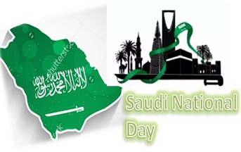 Saudi Arabia National Day September 23 اليوم الوطني