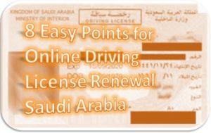 Saudi Driving License Renewal Online Absher