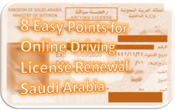 Saudi Driving License Renewal Online Absher