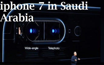Iphone 7 in Saudi Arabia on National Day