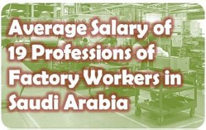 salary of 19 Professions in Saudi Arabia