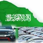 Average Salary of 9 Professions in Automotive industry in Saudi Arabia