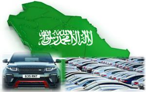 average salary Automotive Industry in Saudi Arabia