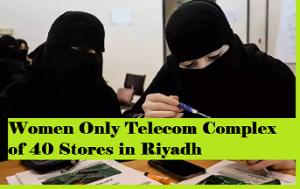 Women Telecom complex riyadh