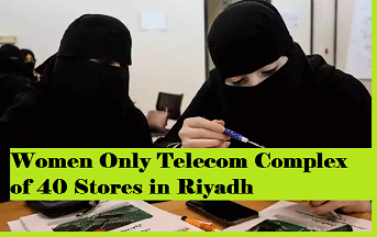 Women Only Telecom Complex of 40 Stores in Riyadh
