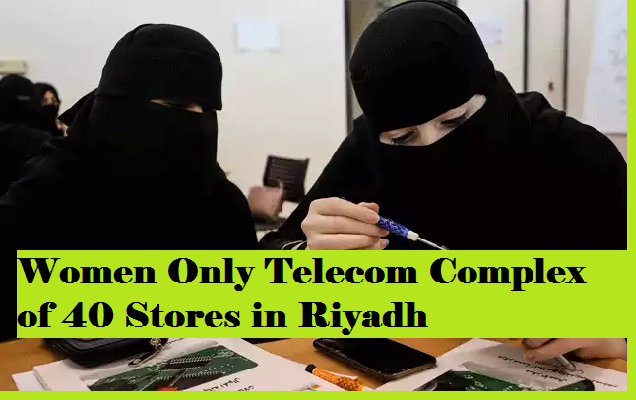 Women in Telecom sector in SAudi Arabia
