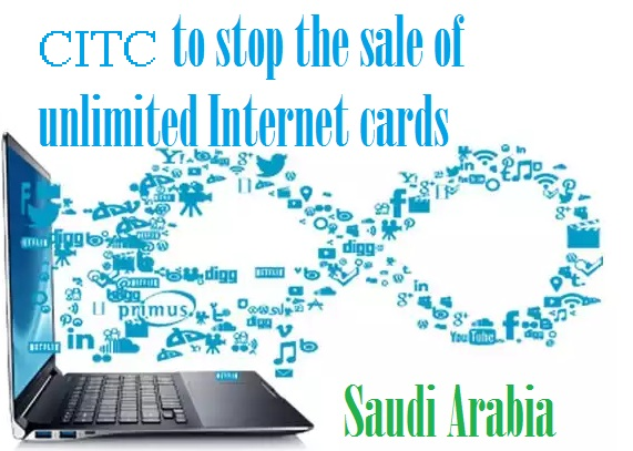 CITC to stop the sale of unlimited Internet cards