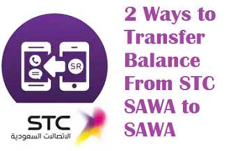 How to Transfer Balance From STC to STC