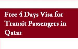 Qatar Transit Visa