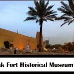 Masmak Fort Historical Museum Riyadh
