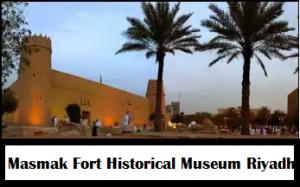 Masmak Fort History Riyadh