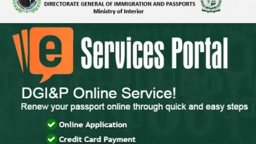 e-passports-for-overseas-pakistanis