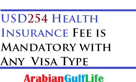 SR 950 HEALTH INSURANCE FEE FOR NEW VISA