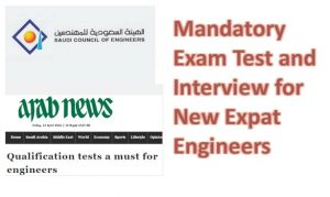 COMPULSORY EXAM FOR NEW EXPAT ENGINEERS