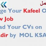Want to Change Kafeel or leaving Job than Upload CV on Kawadir