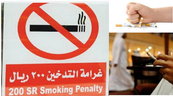 Fines and Penalties for Smoking at Public Areas of Saudi Arabia