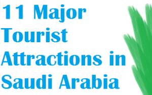 tourist-attraction-in-saudi-arabia