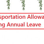 Transportation Allowance During Annual Leave