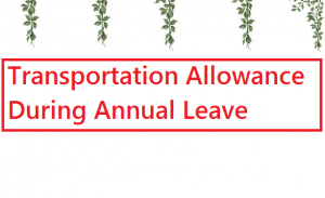 transportation-allowance-during-annual-leave