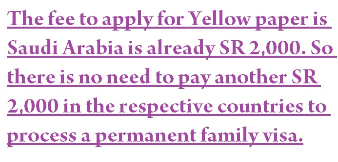 Permanent Family Visa Fee Not Changed