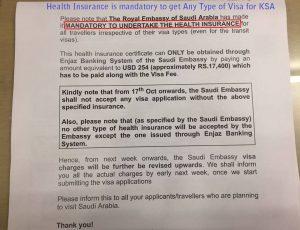 health-insurance-fee-in-saudi-arabia