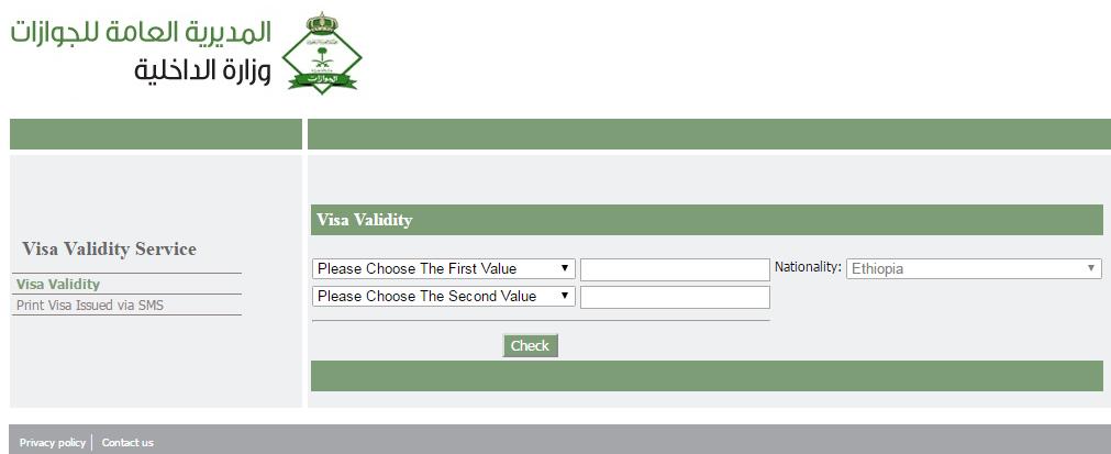 visa-validity-check-online