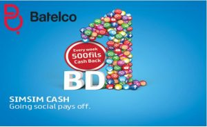batelco-unlimited-international-calls