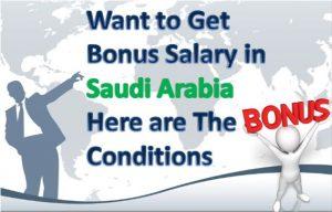 bonus-salary-for-government-employees