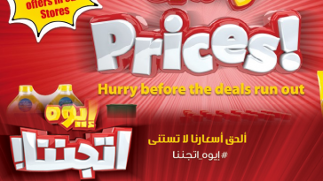 crazy-promotion-hyper-panda-latest-offers
