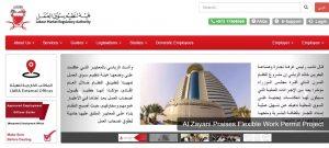 flexible-work-permit-bahrain