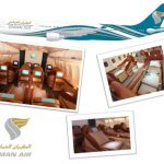 Free Upgrade to Business Class From Oman Air On National Day
