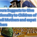 Shoura Suggests to Give Nationality to Children of Saudi Mothers and expat Fathers