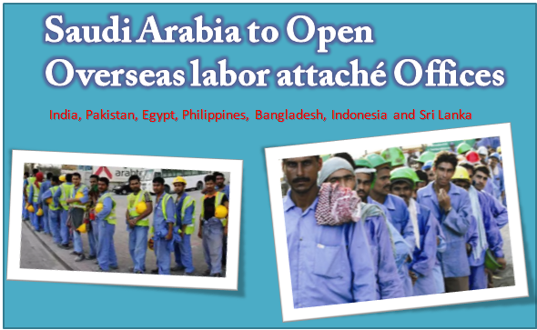 Saudi Arabia Overseas Labor Attaché Offices