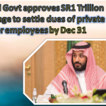 Saudi Arabia Approves Package to Settle Dues With Private Sector Companies