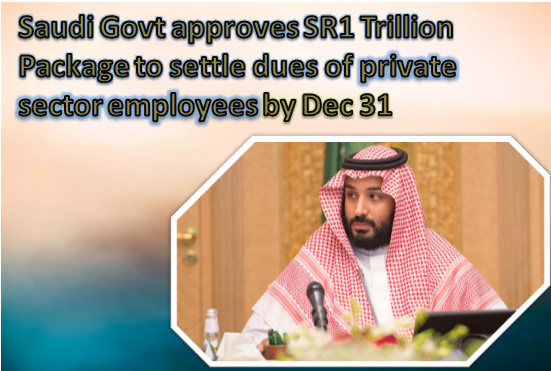 saudi-arabia-to-clear-dues-of-private-sector