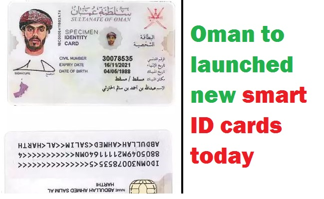 New resident ID cards of Oman