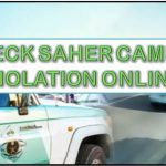 CHECK SAHER CAMERA VIOLATION ONLINE