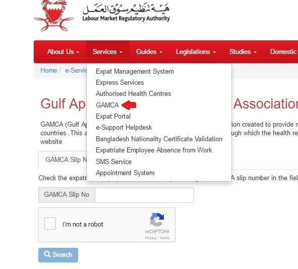 Gamca Approved Medical Center Related Keywords & Suggestions