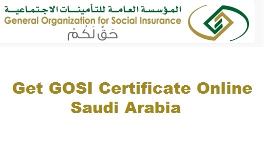GOSI E-CERTIFICATE PROCEDURE ONLINE