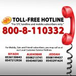 LBC 24 HOURS TOLL FREE HOTLINE