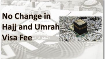 no-change-in-hajj-and-umrah-visa-fee